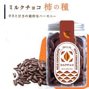 チョコレート柿の種 ボトル入り 380g こちらの商品は夏季【4月15日から10月15日】までは冷蔵配送となります。 送料別途300円かかります。|fudge