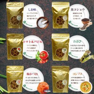 【送料無料】6種類選んで!サクッとパスタ<揚げパスタスナック>パスタのお菓子|fudge|05