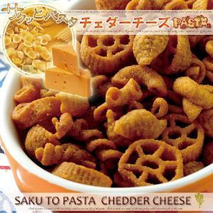 サクッとパスタ チェダーチーズ<揚げパスタスナック>|fudge