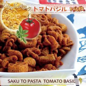 サクッとパスタ  トマトバジル <揚げパスタスナック>|fudge