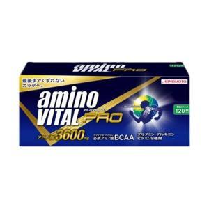 アミノバイタル プロ 120本入 (AMINO VITAL PRO) (4.5g小袋×120本入り)16AM1420|fudou-sp