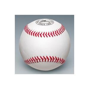 【MIZUNO】ミズノ 硬式ボール ミズノ435 高校練習球 1個売り 1BJBH43500|fudou-sp
