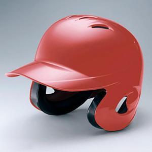 【MIZUNO】ミズノ ヘルメット(ソフトボール用)両耳付打者用 1DJHS10162