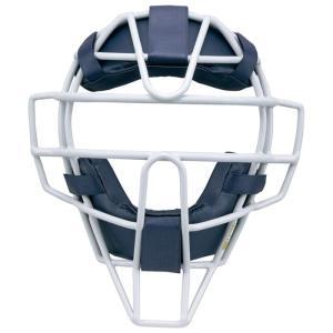 【Mizuno】ミズノ ソフトボール用マスク キャッチャーマスク  1DJQS11014