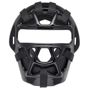 【MIZUNO】ミズノ 少年ソフトボール用 マスク(キャッチャー用)1DJQS14009