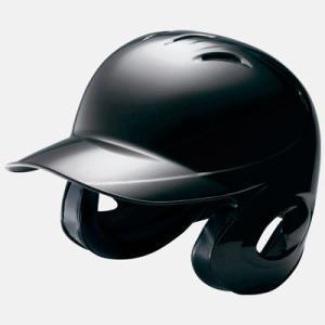 【MIZUNO】ミズノ ヘルメット(ソフトボール用)両耳付打者用/特大サイズ 2HA593