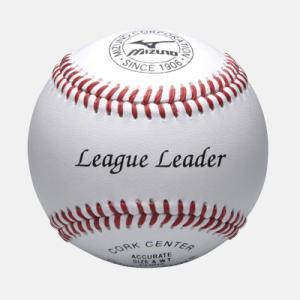 【MIZUNO】ミズノ 硬式ボール(練習球) リーグリーダー ダース売り 1BJBH11400|fudou-sp
