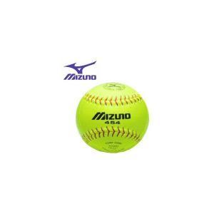 【MIZUNO】ミズノ 革ソフトボール練習球 ミズノ454(1ダース)2OS45400|fudou-sp
