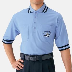 【MIZUNO】ミズノ ソフトボール審判員用 半袖シャツ(メンズ) 52HU15019