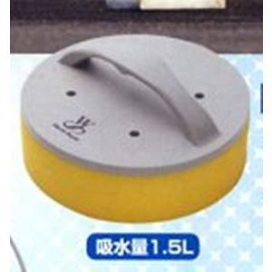 【UNIX】ユニックス グランド用水溜り吸水スポンジ Water-Vacumer たまらんバキュームパット BX76-31