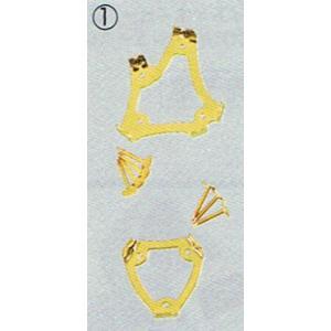 ハイゴールド スパイク金具 SP−RG(革底8本歯)交換|fudou-sp