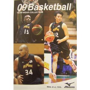 【MIZUNO】ミズノ バスケットボールチームウェアカタログ 2009年版