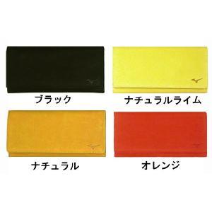 【MIZUNO】ミズノ グラブ革製長サイフ fudou-sp