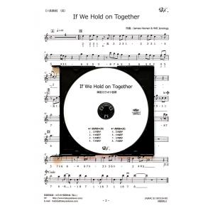 「If We Hold on Together」  ダイアナ・ロス(Diana Ros)の代表作とも...