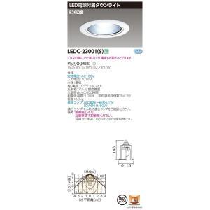 LEDC-23001(S):一般形電球付LEDダウンライト E26埋込穴φ100 fuel-yonashin