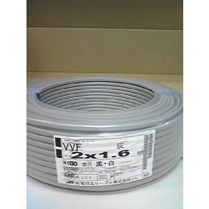 VVFケーブル1.6×2芯(100m) VVF1.6-2C