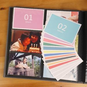 整理整頓アドバイザー OURHOME Emiさん考案のインデックスカードがネット限定で発売! 毎月で...