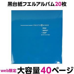 【商品仕様】 サイズ:タテ335×ヨコ325×背幅35mm 表紙:印刷ポリプロピレン貼表紙 台紙:L...