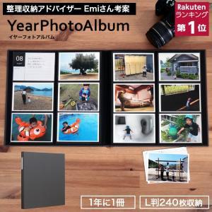 アルバム 大容量 見開き12ポケット ナカバヤシ Nakabayashi×OURHOME イヤーフォ...