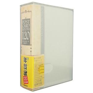 【年賀状POP付】ナカバヤシ はがきホルダー 60ポケット(120枚収納) SD-HCT2A6-12...
