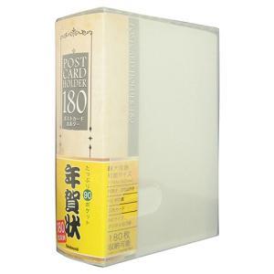 【年賀状POP付】ナカバヤシ はがきホルダー 90ポケット(180枚収納) SD-HCT2A6-18...