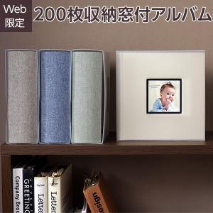 アルバム ましかく 窓抜きポケット ナカバヤシ フォトフレームアルバム 背丸ブック式 布クロス 20...