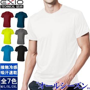 アンダーシャツ 半袖 丸首 メンズ 接触冷感 冷感インナー コンプレッション インナー シャツ コンプレッションウェア 野球 全8色 ルーズフィット EXIO エクシオ|fuerzajapan