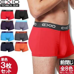 ボクサーパンツ メンズ セット 単色 3枚 ブランド アンダーウェア おしゃれ ローライズ パンツ お試し ポイント消化 送料無料 4サイズ 全8色 EXIO エクシオ|fuerzajapan