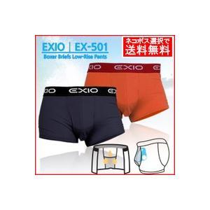 ボクサーパンツ メンズ おしゃれ ローライズ 安い アンダーウェア ボクサー パンツ 人気 分離型 3ONE特許技術 3D 全6色 EXIO エクシオ|fuerzajapan