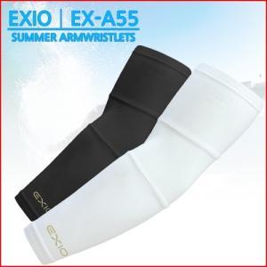 EXIO エクシオ 冷感素材アームカバー 1ペア入り(両腕)  COOL SKIN & UV遮断 fuerzajapan