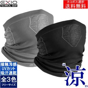 ■商品名■ UVカット フェイスマスク メンズ レディース 男女兼用 日焼け防止 バイク スノボ 登...