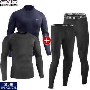防寒 アンダーシャツ 長袖 丸首 ハイネック 防寒ロングタイツ メンズ 上下セット 防寒下着 アンダーウェア コンプレッションウェア EXIO エクシオ