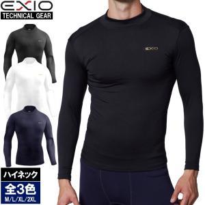防寒インナー アンダーシャツ 長袖 ハイネック メンズ 防寒 冬 暖 発熱 防寒着 アンダーウェア コンプレッションウェア インナーシャツ 裏起毛 EXIO エクシオ