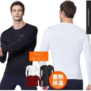 防寒インナー アンダーシャツ 長袖 丸首 メン...の詳細画像5