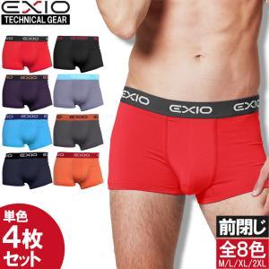 ボクサーパンツ メンズ セット おしゃれ ローライズ 安い アンダーウェア ボクサー パンツ 大きいサイズ 男 全8色 単色4枚 EXIO エクシオ
