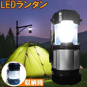 【停電・防災対策】LED ランタン 懐中電灯 電池式 全2色 持ち手付き GL-9588 | 軽量 コンパクト らんたん ランタンスタンド|fuerzajapan