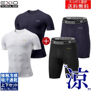 冷感インナー 上下セット アンダーシャツ 半袖 丸首 ハーフタイツ 前閉じ メンズ 各種 コンプレッション インナー アンダーウェア ゴルフ 野球 EXIO エクシオ|fuerzajapan