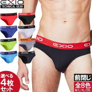 ◆商品名◆ 男性用下着 ブリーフ メンズ 4枚 セット 前閉じ ローライズ ビキニ パンツ ビキニブ...
