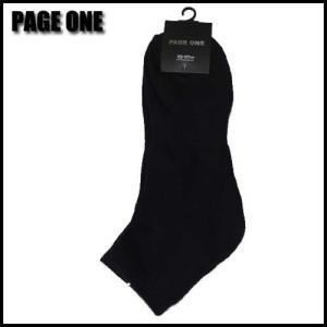 PAGEONE ページワン メンズ ショート ソックス 男性用 靴下 下着|fuerzajapan