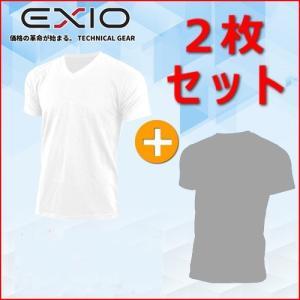 EXIO エクシオ Vネック&ラウンドネック Tシャツ おまかせ2枚セット|fuerzajapan