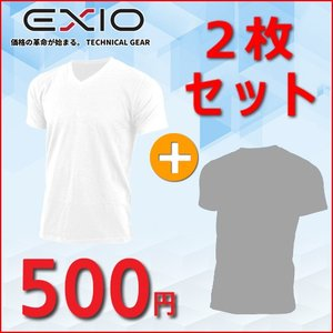 EXIO STYLE MUJI T-SHIRT Tシャツ 2枚セット|fuerzajapan