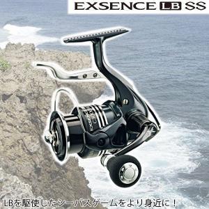 シマノ  リール  エクスセンスLB SS  C3000HG...