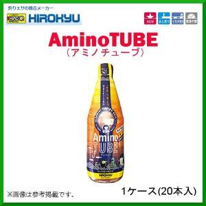 ヒロキュー  アミノチューブ  1ケース  ( 20本入 )  常温アミエビ  チューブタイプ   ( 2019年 4月新製品 ) fuga0223