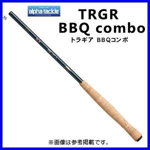 エイテック  アルファタックル  トラギア ( TRGR ) BBQコンボ  36  ( 2019年...