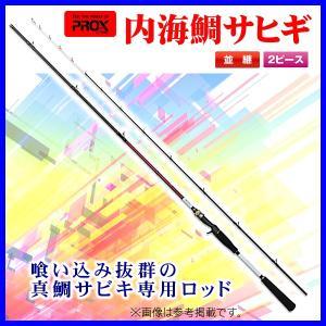 ( 次回6月中旬生産予定 H30.4) プロックス ( PROX )  内海鯛サビキ  NTS27  270  2.7m  ロッド  船竿|fuga0223