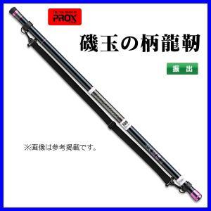 プロックス  ( PROX )  磯玉の柄龍靭  ITRJ60  6m  |fuga0223