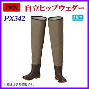 プロックス  自立ヒップウェダー  PX342  L  キャメルベージュ  ( 2019年 6月新製品 )|fuga0223