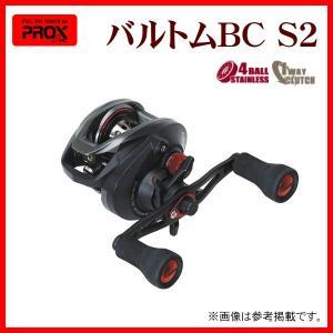 プロックス  バルトムBC S2  L63D  グレーフレーム  VBCS2L63D  ( 2019年 9月新製品 ) fuga0223