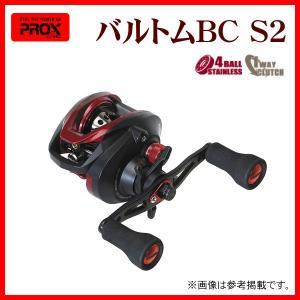 プロックス  バルトムBC S2  L72D  レッドフレーム  VBCS2L72D  ( 2019年 9月新製品 ) fuga0223