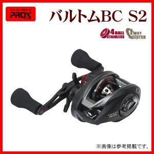 プロックス  バルトムBC S2  R63D  グレーフレーム  VBCS2R63D  ( 2019年 9月新製品 ) fuga0223